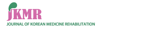 Journal of Korean Medicine Rehabilitation : eISSN 2288-4114 / pISSN 1229-1854